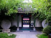 Lord Bao Memorial Temple(Baogong Temple), Kaifeng, Henan, China