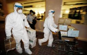 China New Flu Cases Confirmed
