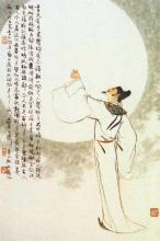 DuFu, saint of poem , Chinese poet, Tang Dynasty
