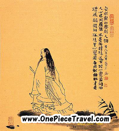 Qu Yuan, Miluo River to die