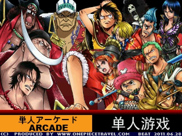 OnePieceTravel, One Piece Travel Game, One Piece Mugen